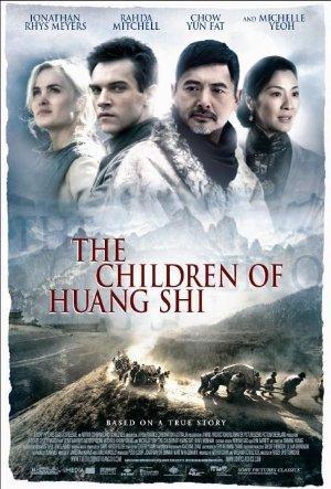 https://cdn.film-fish.comThe Children of Huang Shi