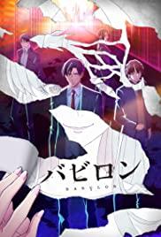 Babylon (Anime)