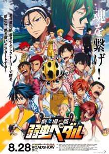 https://cdn.film-fish.comYowamushi Pedal The Movie