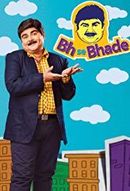 Bh se Bhade