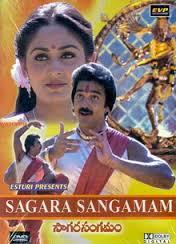 https://cdn.film-fish.comSagara Sangamam
