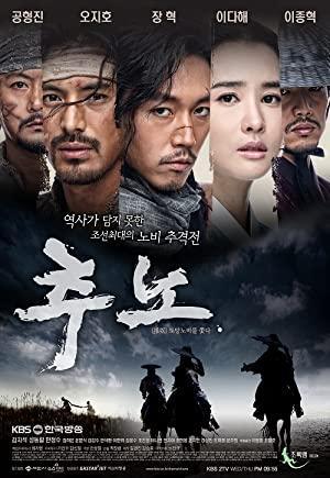https://cdn.film-fish.comThe Slave Hunters (Chuno)
