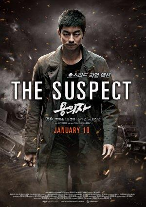 https://cdn.film-fish.comThe Suspect