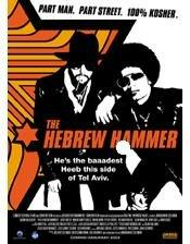 https://cdn.film-fish.comThe Hebrew Hammer