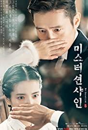 https://cdn.film-fish.comMr. Sunshine (K-Drama)