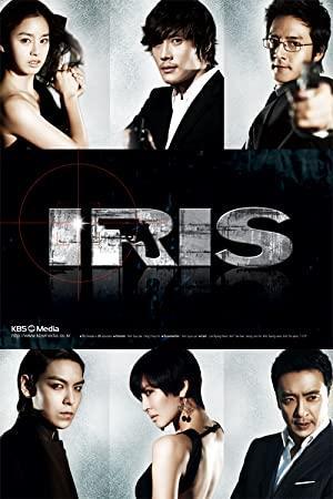 Iris (K-Drama)