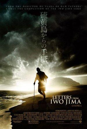 https://cdn.film-fish.comLetters from Iwo Jima