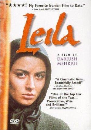 https://cdn.film-fish.comLeila