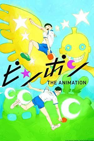 https://cdn.film-fish.com Ping Pong the Animation