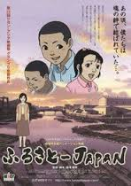 https://cdn.film-fish.comJapan, Our Homeland