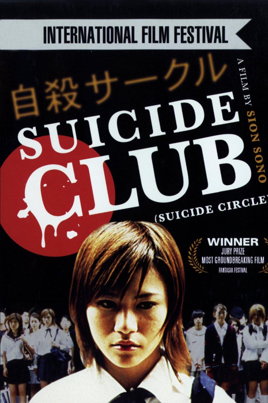 https://cdn.film-fish.comSuicide Club