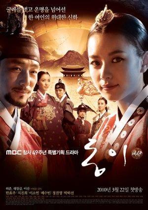 https://cdn.film-fish.comDong Yi