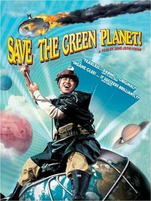 https://cdn.film-fish.comSave the Green Planet