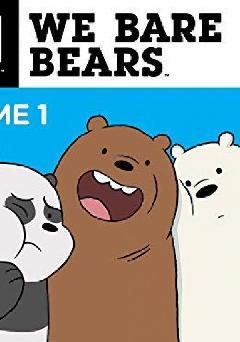 https://cdn.film-fish.comWe Bare Bears