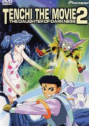 Tenchi the Movie 2: The Daughter of Darkness