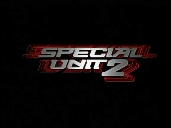 https://cdn.film-fish.comSpecial Unit 2