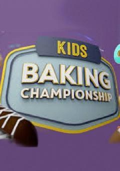 https://cdn.film-fish.comKids Baking Championship