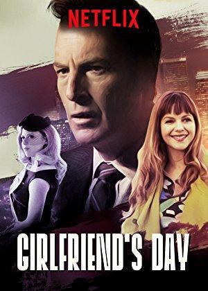 https://cdn.film-fish.comGirlfriend's Day