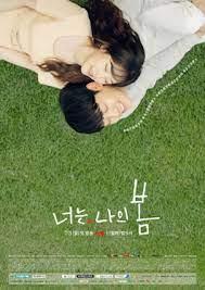 You are my spring (Neoneun Naeui Bom)