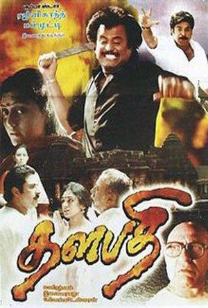 https://cdn.film-fish.comThalapathi