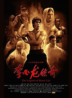https://cdn.film-fish.comThe Legend of Bruce Lee (Li Xiao Long chuan qi)
