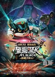 Mr. Black: Green Star