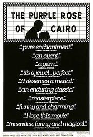 https://cdn.film-fish.comThe Purple Rose of Cairo