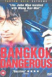 https://cdn.film-fish.comBangkok Dangerous