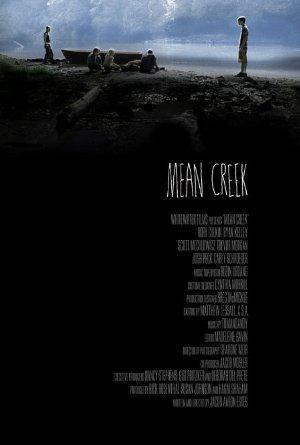 https://cdn.film-fish.comMean Creek