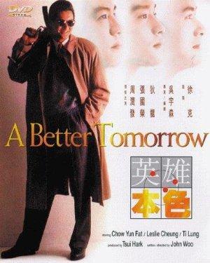 https://cdn.film-fish.comA Better Tomorrow