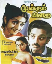 https://cdn.film-fish.comMoondram Pirai