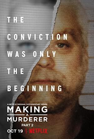 https://cdn.film-fish.comMaking a Murderer