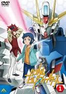 Gundamn Build Fighters