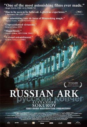 https://cdn.film-fish.comRussian Ark