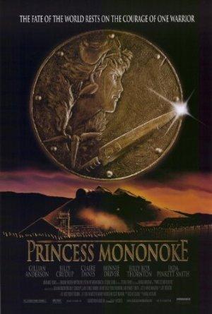 https://cdn.film-fish.comPrincess Mononoke