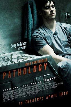 https://cdn.film-fish.comPathology