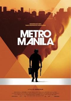 https://cdn.film-fish.comMetro Manila