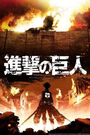 https://cdn.film-fish.comAttack on Titan