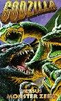 https://cdn.film-fish.comInvasion of Astro-Monster