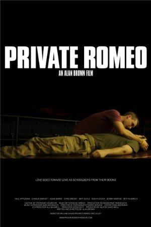 https://cdn.film-fish.comPrivate Romeo
