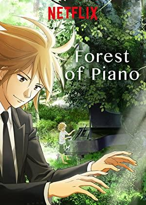 Forest of Piano (The Piano Forest)