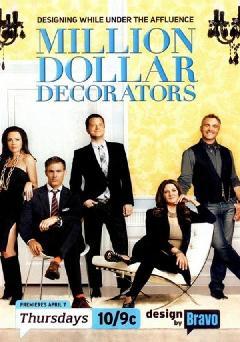https://cdn.film-fish.comMillion Dollar Decorators