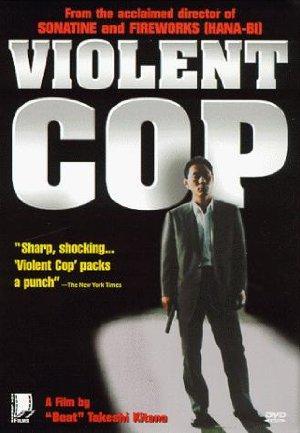 https://cdn.film-fish.comViolent Cop