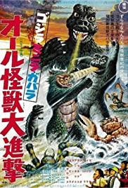 https://cdn.film-fish.comAll Monsters Attack