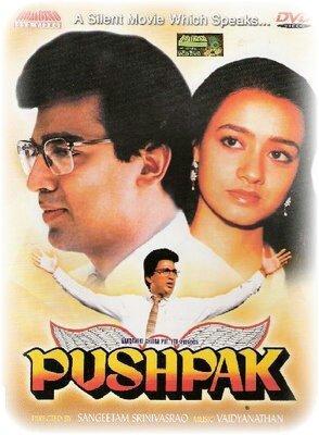 https://cdn.film-fish.comPushpak