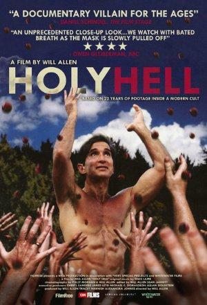 Drinking the Kool-Aid aka Documentaries about Cults | Human