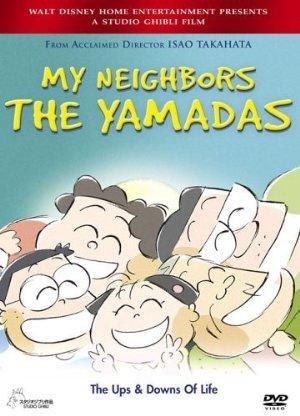 https://cdn.film-fish.comMy Neighbors the Yamadas