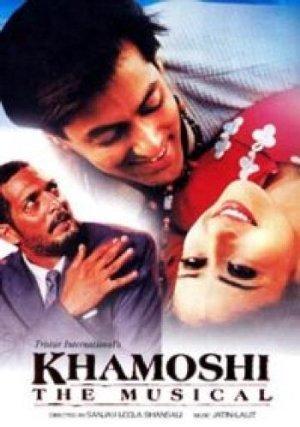 https://cdn.film-fish.comKhamoshi: The Musical