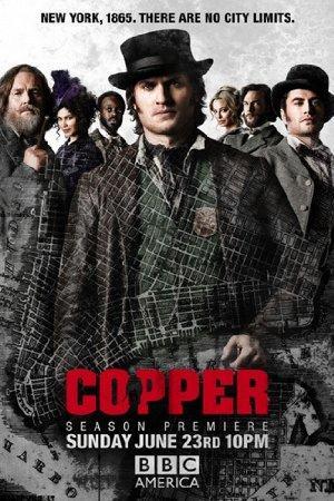 https://cdn.film-fish.comCopper