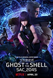 Ghost in the Shell SAC_20145